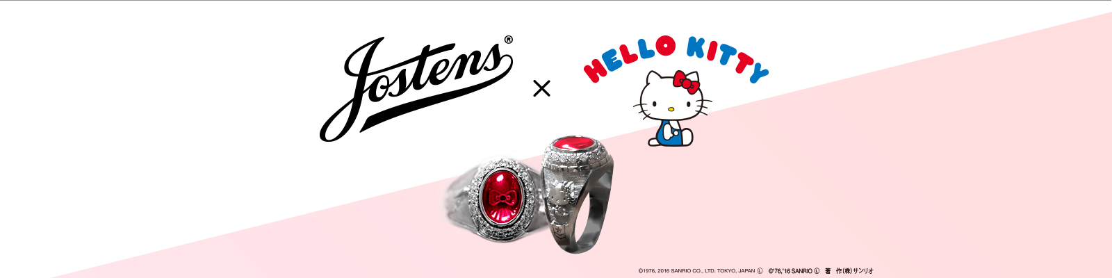 jostens×HELLO KITTY